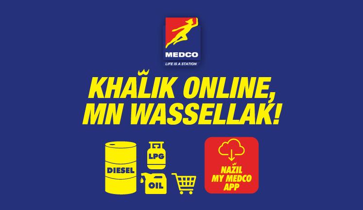 MEDCO's Online Station