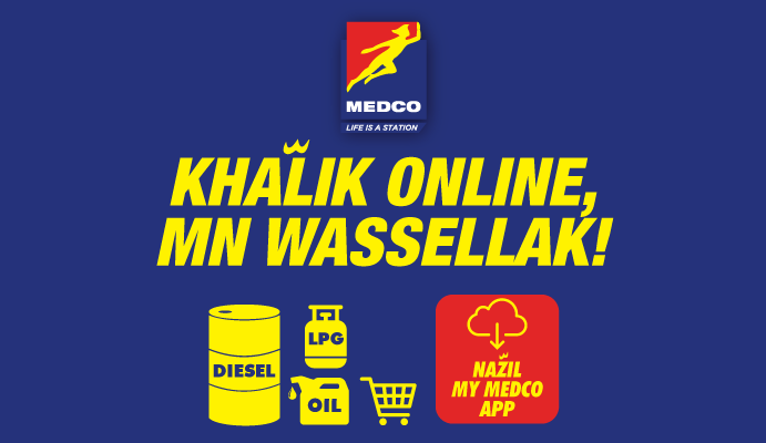 MEDCO's Online Station